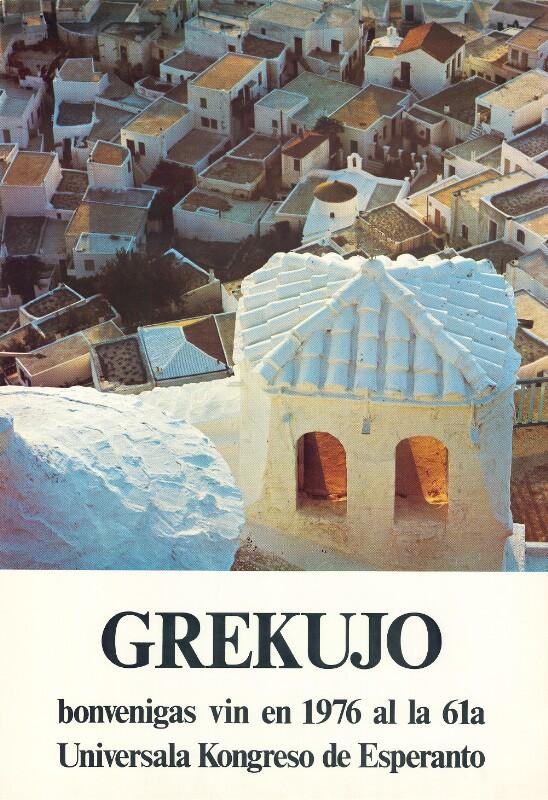 Plakat: Grekujo : bonvenigas vin en 1976 al la 61a Universala Kongreso de Esperanto
