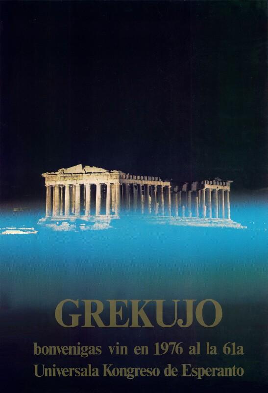Plakat: Grekujo bonvenigas vin en 1976 al la 61a Universala Kongreso de Esperanto