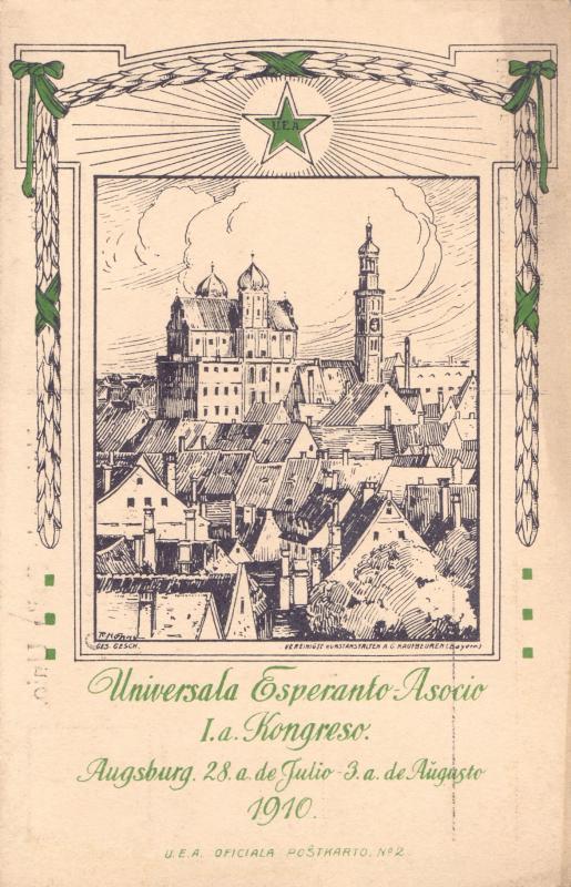 Ansichtskarte: Universala Esperanto-Asocio, Ia Kongreso, Augsburg, 28. de julio - 3a de aŭgusto 1910