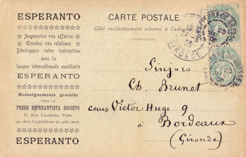 Postkarte: Esperanto - Augmentez vos affaires ...