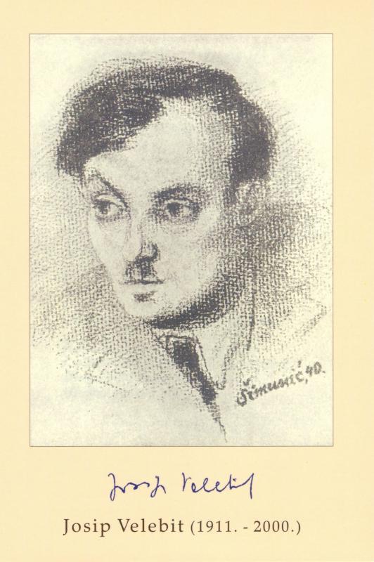 Ansichtskarte: Josip Velebit (1911 - 2000)