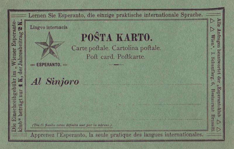 Postkarte: Lernen Sie Esperanto, die einzige praktische internationale Sprache