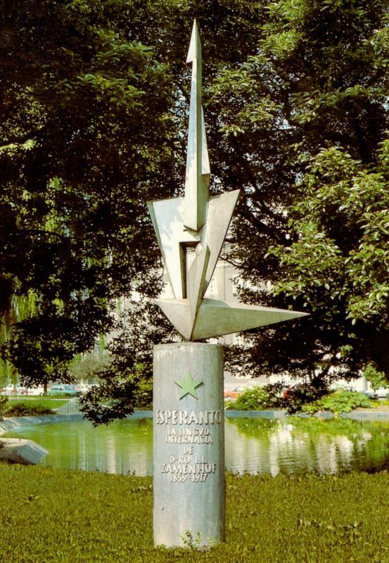 Ansichtskarte: Linz - Danubo, Esperanto-monumento