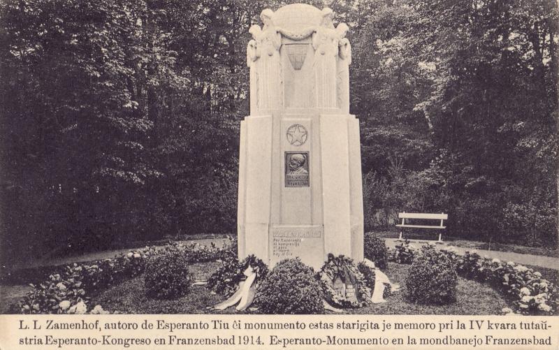 Ansichtskarte: L.L. Zamenhof, aŭtoro de Esperanto - tiu ĉi monumento estas starigita je memoro pri la IV Kvara Tutaŭstria Esperanto-Kongreso en Franzensbad 1914
