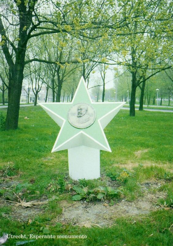 Ansichtskarte: Utrecht, Esperanto-monumento