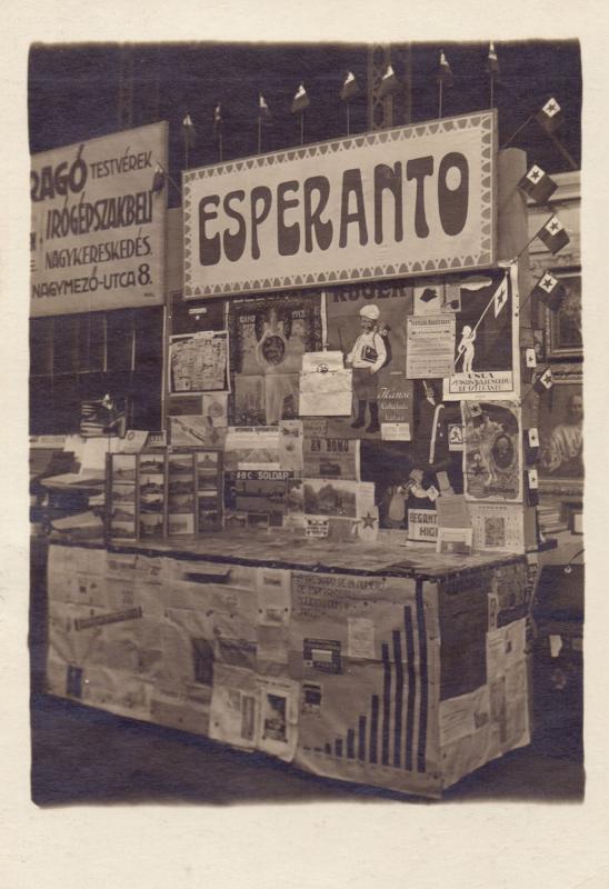 Ansichtskarte: Esperanto-Stand, Budapest um 1920