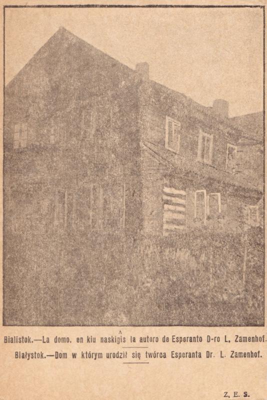 Ansichtskarte: Bialistok - la domo, en kiu naskiĝis la aŭtoro de Esperanto d-ro L. Zamenhof