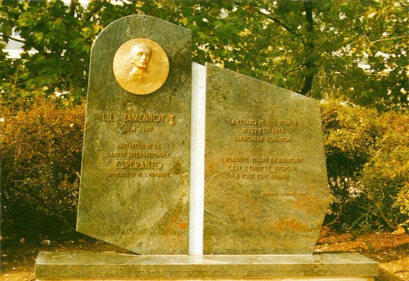 Ansichtskarte: Chambery-le-Haut (Savoie), Monument au Dr. Zamenhof