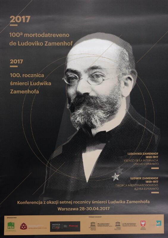 Plakat: 2017 - 100a mortodatreveno de Ludoviko Zamenhof