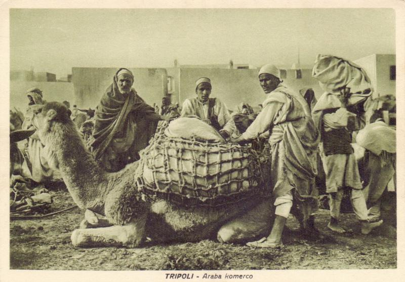 Ansichtskarte: Tripoli - araba komerco