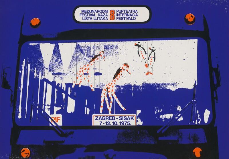 Plakat: 8. Međunarodni Festival Kazališta Lutaka, Zagreb - Sisak 1975