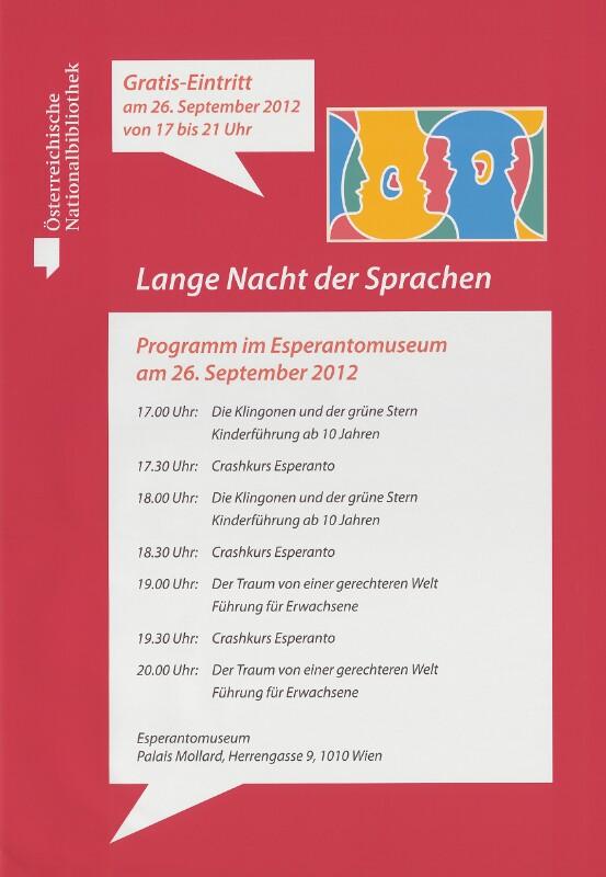 Plakat: Lange Nacht der Sprachen, Wien 2012