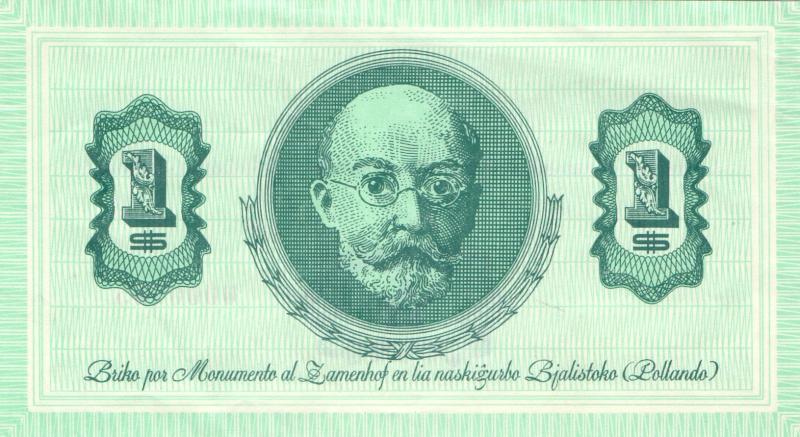 Symbolischer Geldschein: 1$ - Briko por monumento al Zamenhof en lia naskiĝurbo Bjalistoko (Pollando)