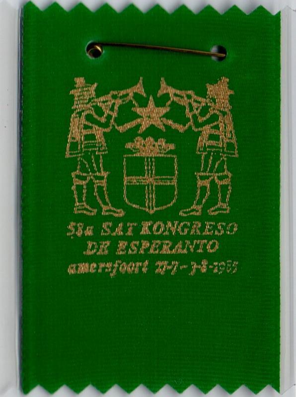 Abzeichen: 58a SAT-Kongreso, Amersfoort 1985