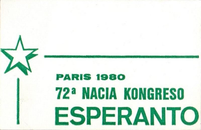 Abzeichen: 72a Nacia Kongreso de Esperanto, Paris 1980