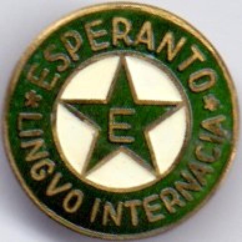 Abzeichen: Esperanto, lingvo internacia