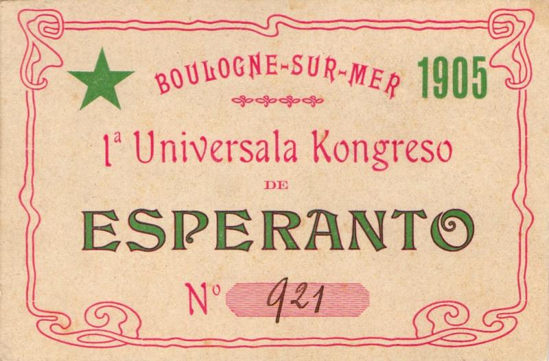 Kongreskarto: 1a Universala Kongreso de Esperanto, Boulogne-sur-Mer 1905