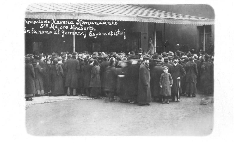 Begräbnis von Ludwik Lazar Zamenhof, Warschau 1917