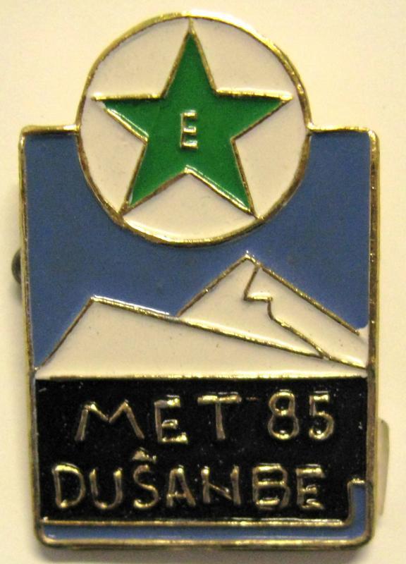 Abzeichen: MET 85 Dusanbe