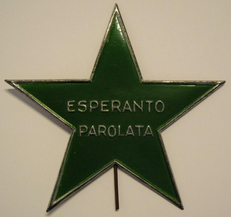 Abzeichen: Esperantostern