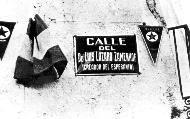 """""""Calle del Dr. Luis Lazaro Zamenhof"""", Fuentes de Ebro 1959"""