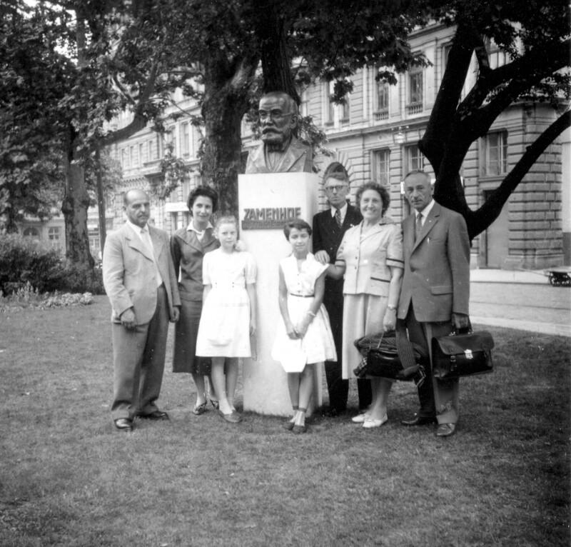 Zamenhof-Büste, Wien um 1960