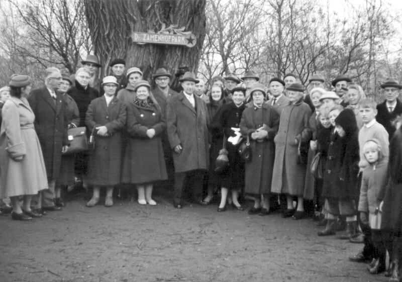 Einweihung des Zamenhof-Parks, Leeuwarden 1959