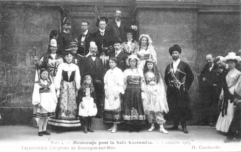 Ansichtskarte zum 1. Esperanto-Weltkongress, Boulogne-sur-Mer 1905