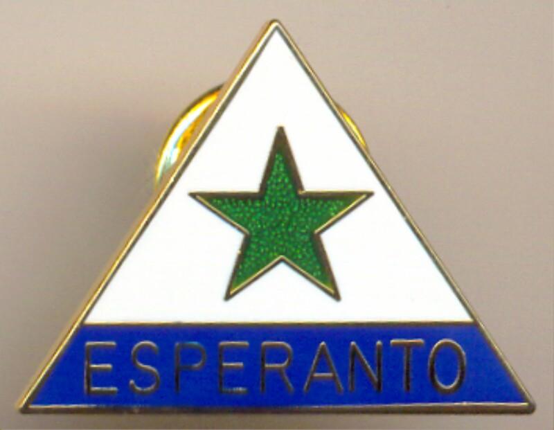 Abzeichen: Esperanto