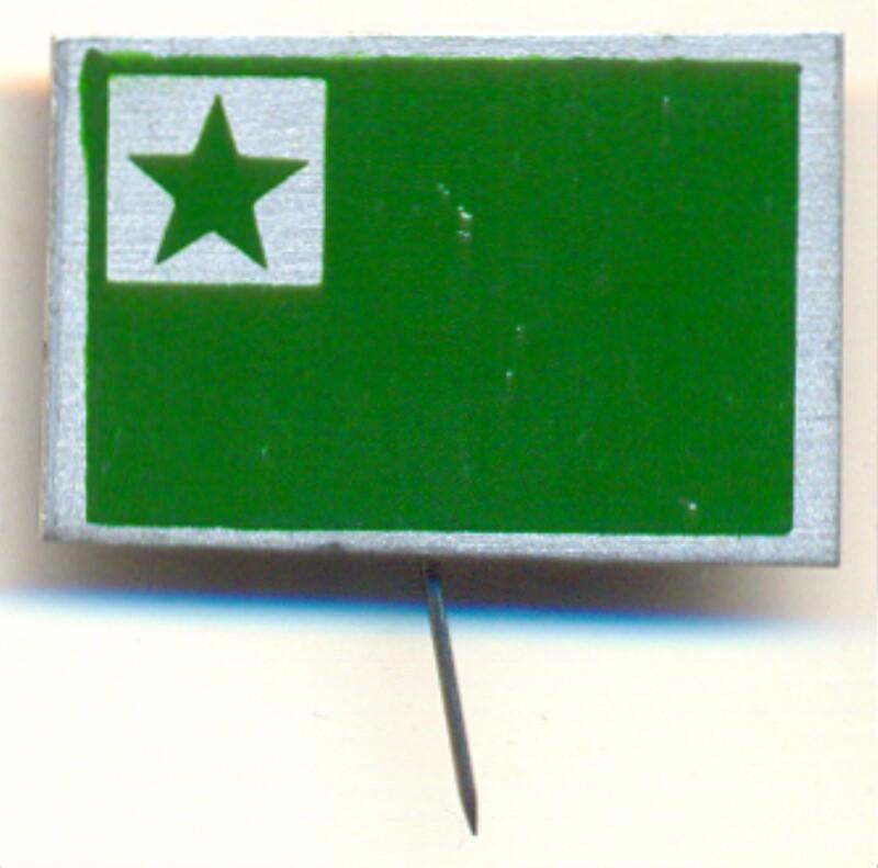 Abzeichen: Esperantofahne