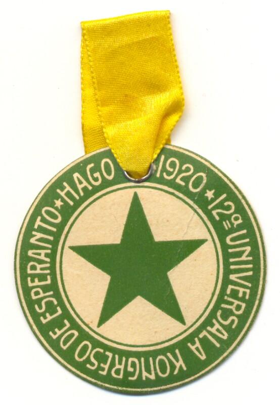 Abzeichen: 12a Universala Kongreso de Esperanto, Hago 1920