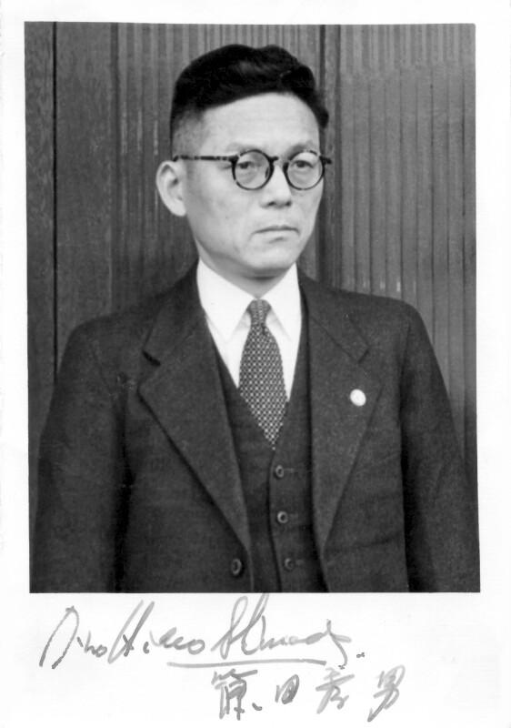 Hideo Shinoda, um 1960