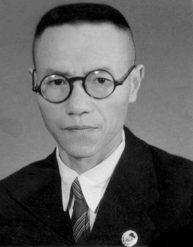 Chang Ching-Chin, Yunnan um 1960