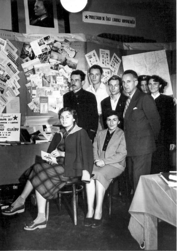 Esperanto-Ausstellung, Zagreb 1955
