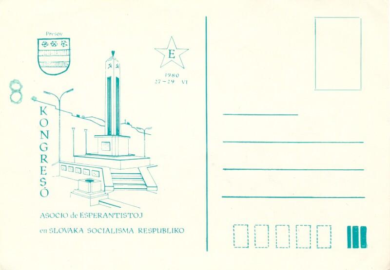 Ansichtskarte: 8. Kongreso, Asocio de Esperantistoj en Slovaka Socialisma Respubliko, Presov 1980