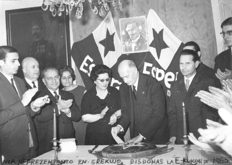 Neujahrsfeier der Griechischen Esperanto-Vereinigung, Athen 1965