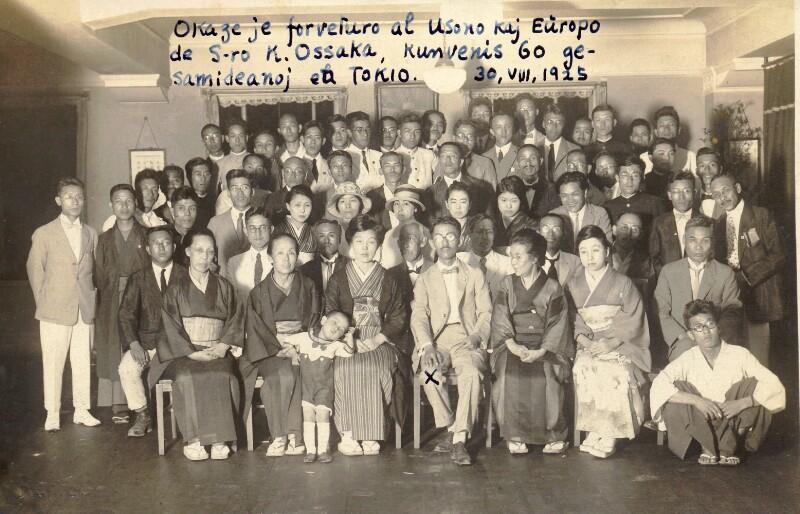 Abschiedsfeier für Kenji Ossaka, Tokio 1925