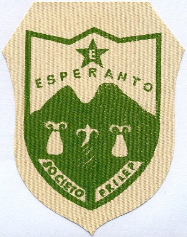 Abzeichen: Esperanto Societo Prilep