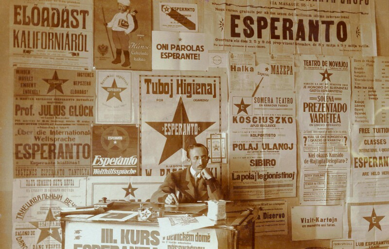 Esperanto-Ausstellung, Koloszvar 1913