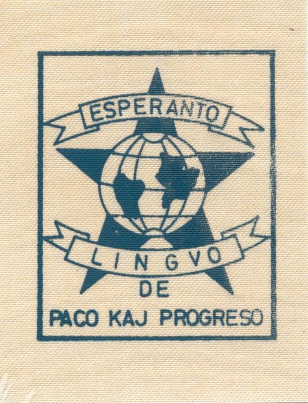 Abzeichen: Esperanto lingvo de paco kaj progreso