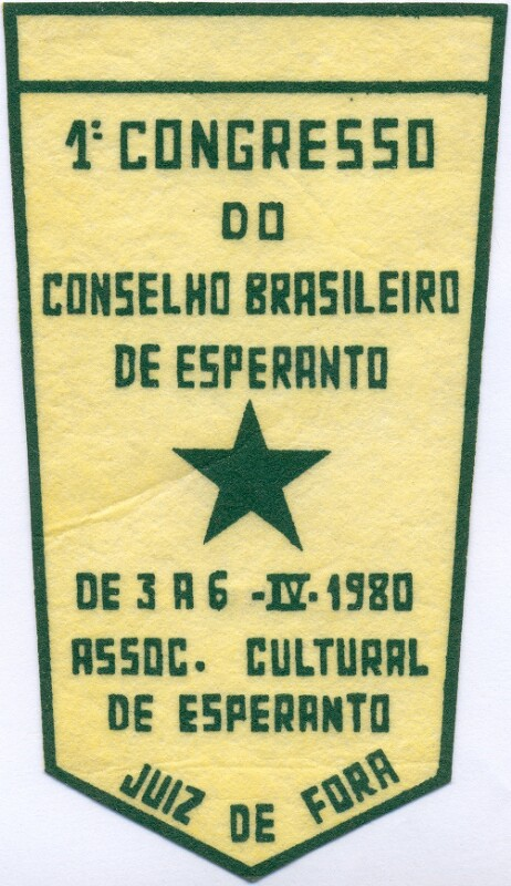 Abzeichen: 1 Congresso do conselho brasileiro de esperanto, Juiz de Fora 1980