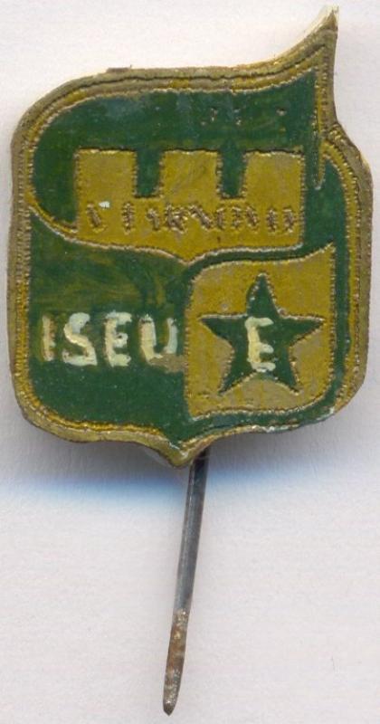 Abzeichen: ISEU