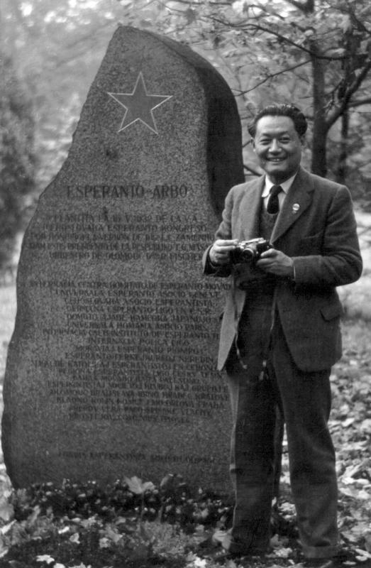 Yeh Chun-Chien, Olmütz 1956