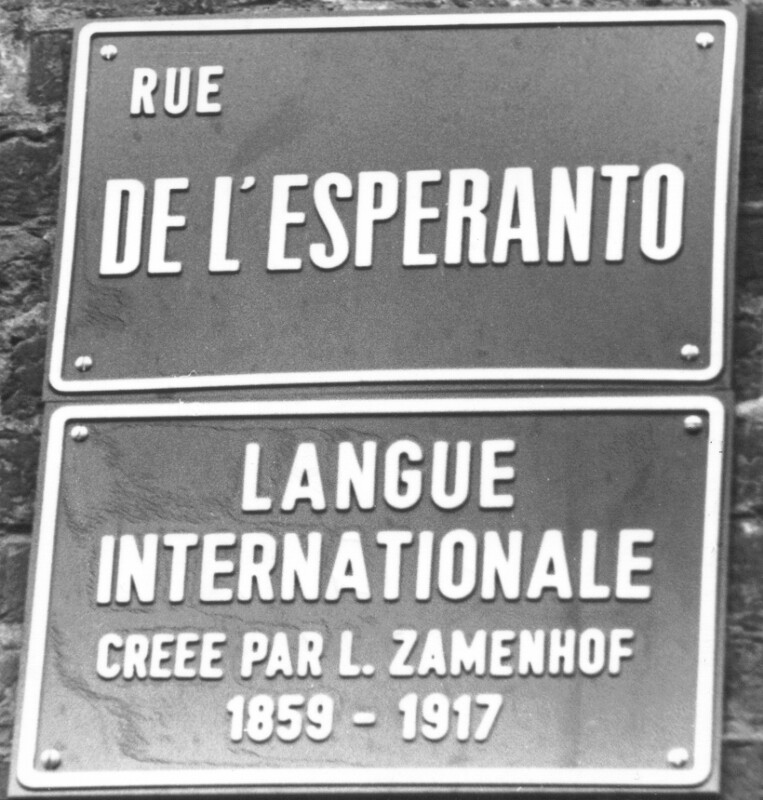 Rue de l'Esperanto, Solre-sur-Sambre um 1975