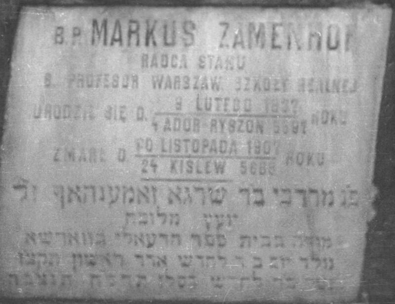 Inschrift auf dem Grab von Marko Zamenhof