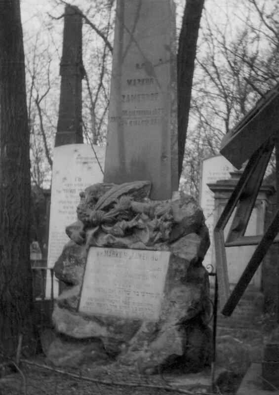 Grab von Marko Zamenhof, um 1907
