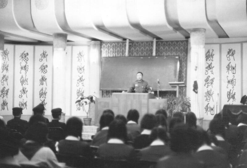 Esperanto-Kurs, Gwangju um 1975