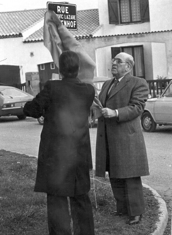 """Einweihung der """"Rue Ludovic Lazare Zamenhof""""; Béziers 1980"""