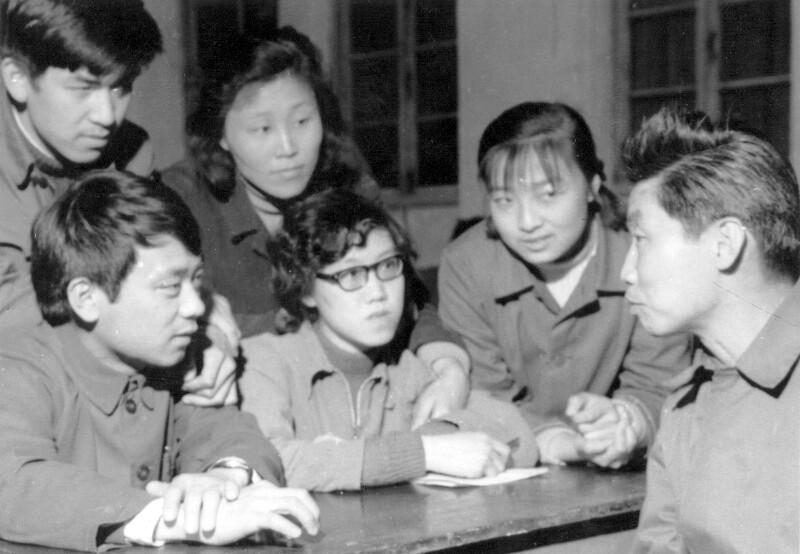 Esperanto-Kurs, Tientsin 1980
