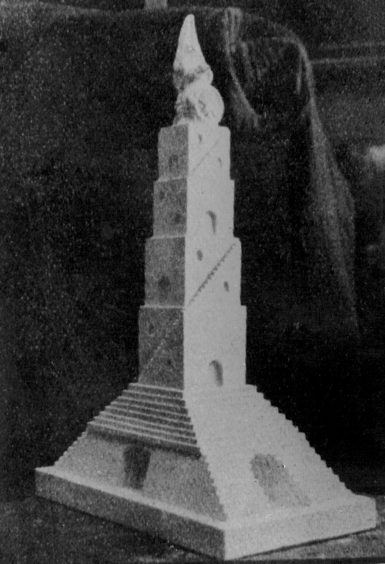 Modell für ein Esperanto-Denkmal, Białystok 1931